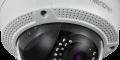 Dome-Überwachungskamera TV-IP1329PI von Trendnet